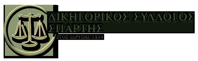www.dssparti.gr